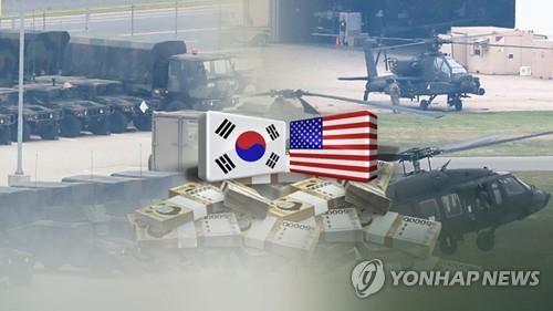 """민중당 """"'주한미군 주둔비용' 한국 분담금 대폭 삭감해야"""""""