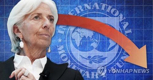 """IMF """"올해 세계경제 3.5% 성장""""…기존보다 0.2%p↓"""