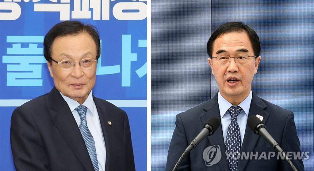 더불어민주당 대표 이해찬ㆍ통일부 장관 조명균  [연합뉴스 DB]