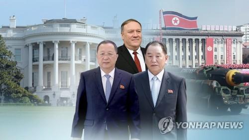폼페이오와 북한 리용호·김영철
