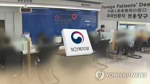 [팩트체크] 외국인 건강보험 의무 가입이 '퍼주기'?