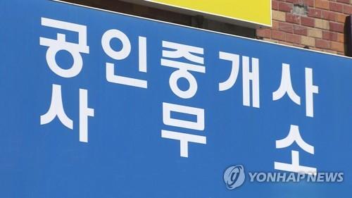 """""""시세 조작·수수료 담합땐 중개사 자격 박탈"""" 법 발의(종합)"""