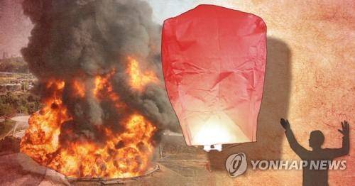 고양 저유소 화재사고 풍등 떨어져 폭발 (PG)