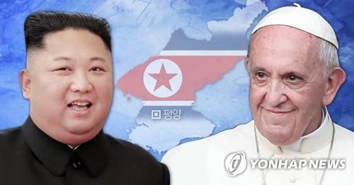金正恩(左)邀请教皇访问朝鲜。(韩联社)
