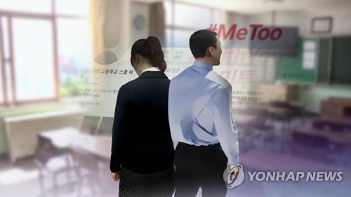 욕설·비하성 발언…인천 '스쿨 미투' 여중 교사 3명 입건