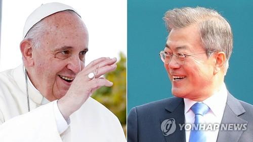 文在寅(右)和教皇方济各(韩联社)