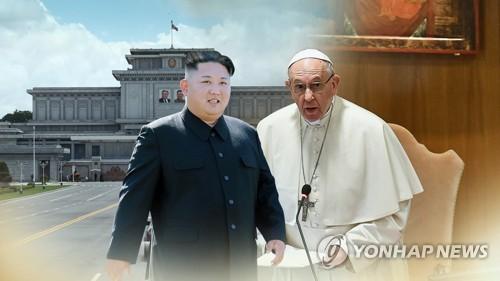 교황, 방북초청에 긍정 응답…北 종교자유 확대 계기되나