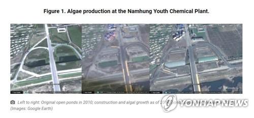 """WSJ """"北, 석탄 가스화 기술로 제재에 저항…中기업들 도움받아"""""""