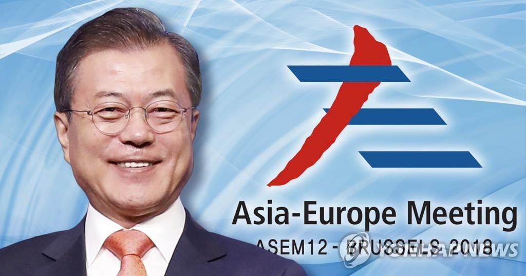문재인 대통령-아셈(ASEM) 정상회의 (PG)