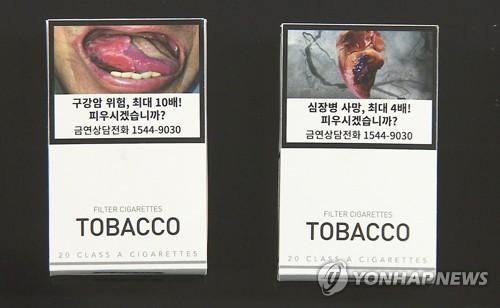 흡연 경고그림 내달 더 세진다…전자담배에 암세포 사진