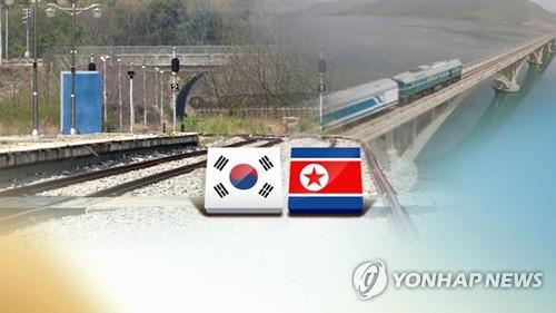 연내시한 지키는 철도착공식…남북협력, 제재에도 한걸음씩 진전
