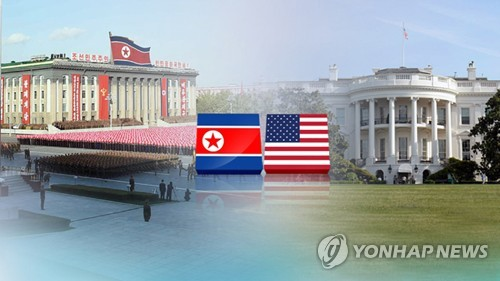 북미 고위급 회담 연기(CG)