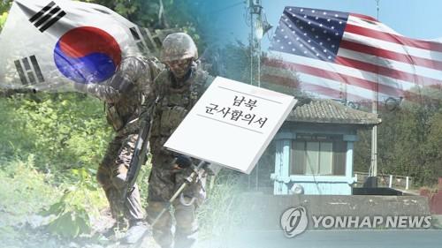 """로이터 """"美, 남북 '비행금지구역 설정' 계획 반대"""""""