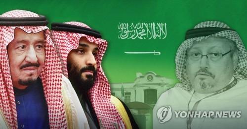 사우디 국왕·왕세자-피살 사우디 언론인