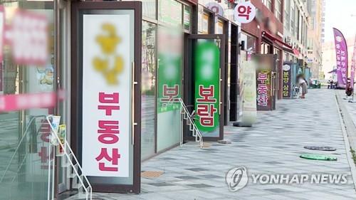 """두 달 만에 확 바뀐 강남 부동산 시장…""""문의도 없어요""""(종합)"""