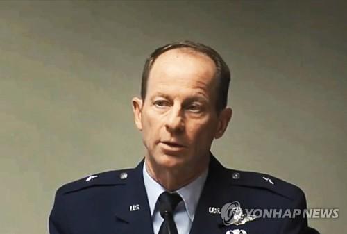데이비드 스틸웰, 美국무부 동아태 차관보에 지명