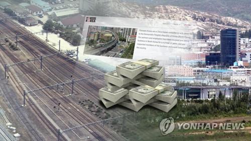 北, 외국기업투자 '경제특구' 규정 보완…토지임대 등 구체화