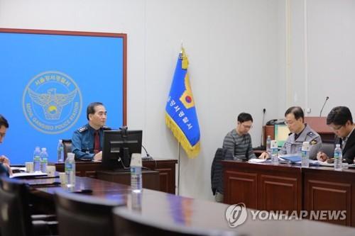 이주민 청장, 강서경찰서 방문