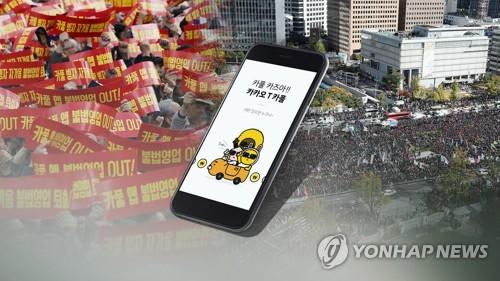 택시 반발에 숨죽인 카카오…운전자 앱 10만다운 돌파(종합)