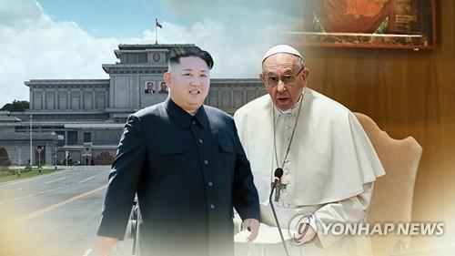 [팩트체크] 실현 가능성 커진 교황 방북…북한 천주교 현황은?