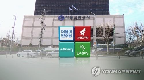 """야3당, 고용세습 국조추진…여당 """"정치공세 중단""""(CG)"""