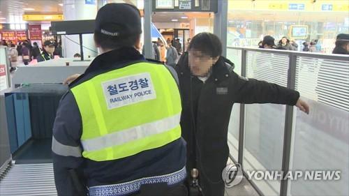 열차·철도역 성폭력 급증…2013년 210건→작년 785건