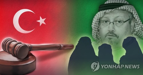 """터키 외무 """"카슈끄지 사건 국제수사, 유엔과 계속 협의"""""""