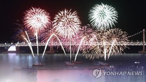 """""""부산 4계절 매력 즐기세요""""…올해 .."""