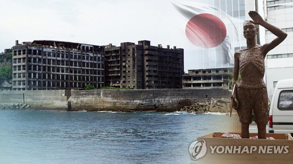 """강제징용 내일 최종판결…일본 """"이미 끝난 문제""""(CG)"""