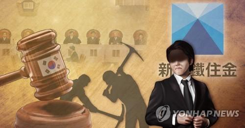 """강제징용 배상판결에 ICJ 카드 꺼낸 일본…""""정치쇼 불과"""""""