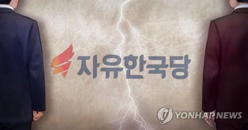 자유한국당,계파 갈등 조짐 (PG)