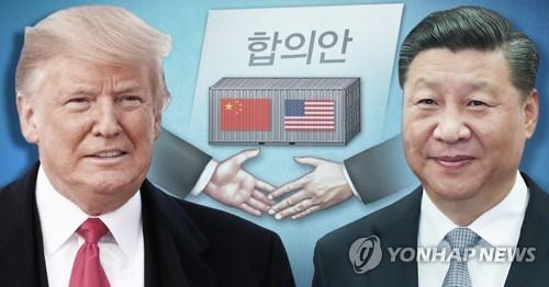 """""""美 '해커기소·행정명령' 對中 파상공격""""…무역휴전 '악재'되나(종합)"""