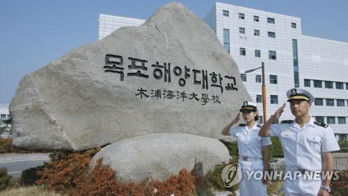목포해양대 취업률 82%…전국 국·공립대 중 1위