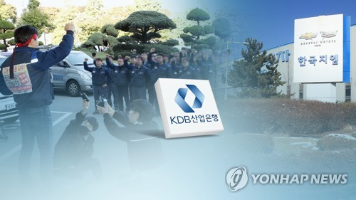 KDB to complete injecting $750 mln into GM's Korean unit later this month