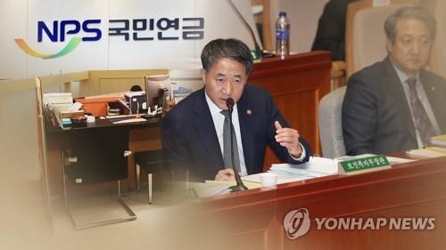 퇴짜맞은 국민연금 개혁안 (CG)