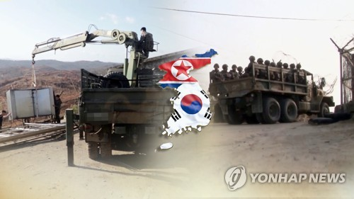(Yonhap Feature) Disarmed DMZ guard post symbolizes both inter-Korean conflict and reconciliation