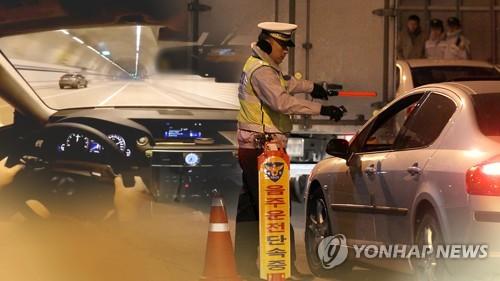 서울 음주운전 특별단속 한 달…음주사고 11%·사상자 16%↓