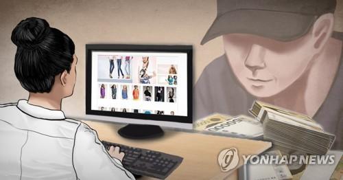 전북서 수능 마친 학생 대상 '합리적 소비' 교육