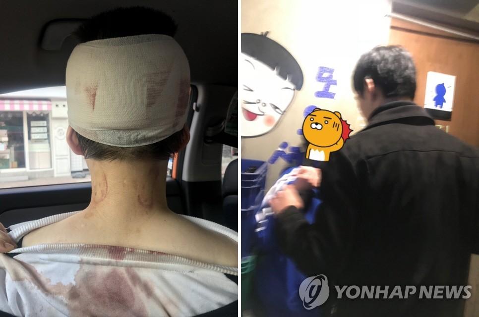 '이수역 폭행 사건' 논란  [독자 제공]