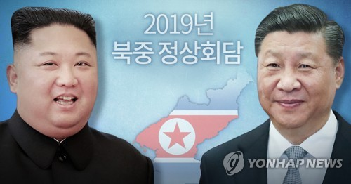 """[속보] 김정은 """"중국 경제발전·민생개선 경험 배우겠다""""< CCTV >"""