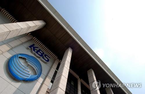 KBS 3·1운동 100주년 문화축제 28일 개최