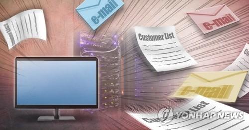 빗썸·여기어때·하나투어 '고객정보 대량유출'로 재판에(종합)