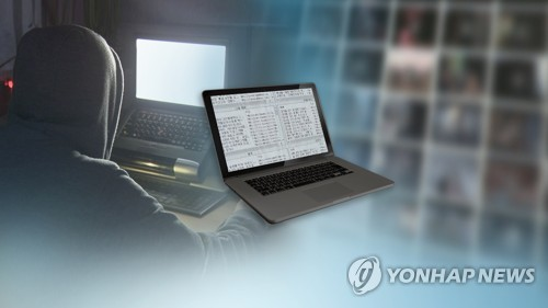 회원 계정 무단활용 음란물 150만건 유통한 7명 검거