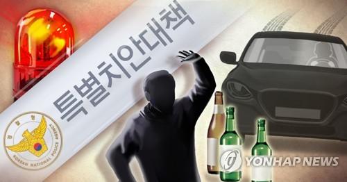강원경찰, 설 명절 특별치안 활동…범죄 취약지 맞춤형 순찰