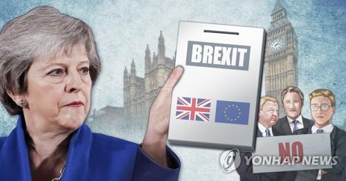 """메이, '브렉시트 제2투표 주장' 블레어 비판…""""국민 모욕"""""""