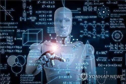 KB국민은행-아주대, 빅데이터·AI 산학협력 업무협약 체결