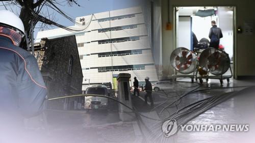 """경찰, KT 아현지사 화재현장 국과수 감정 회신…""""관련자 조사"""""""
