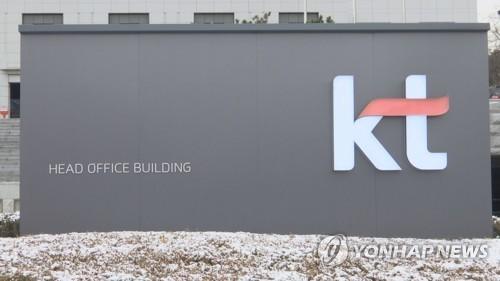 KT, 코그넥스와 5G 기술로 스마트 팩토리 분야 협력