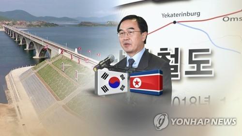남북, 철도·도로 연결 착공식 26일 北판문역서 개최(2보)
