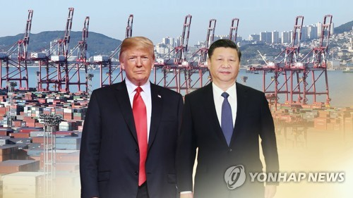 트럼프-시진핑 '빅딜 대좌' 예고…무역전쟁 종전선언 할까